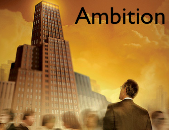 ambition-tower